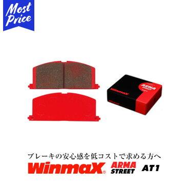 WinmaX STREET AT1 SUZUKI ワゴンR フロント用 【品番656】 型式MH21S 型式指定 12358 ターボ(上記を除く) 年式03.09-
