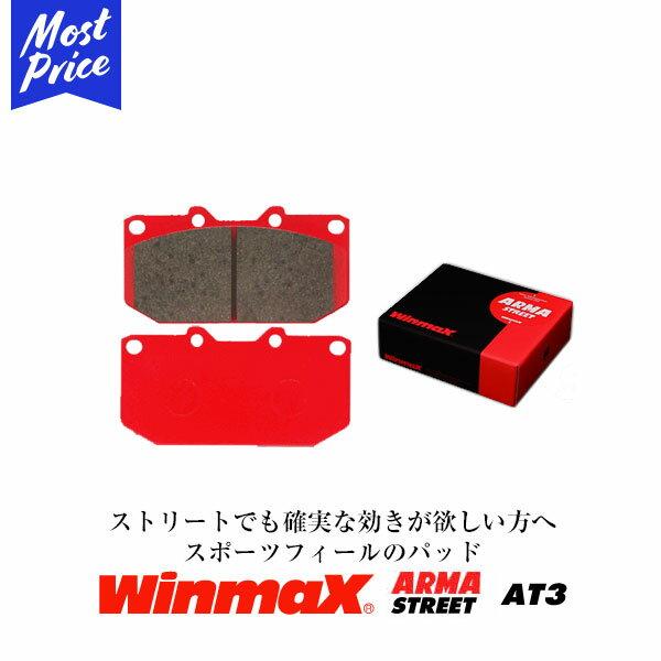 ブレーキ, ブレーキパッド  WinmaX STREET AT3 SUBARU 237 BD5,9,BG5 96.05-97.07