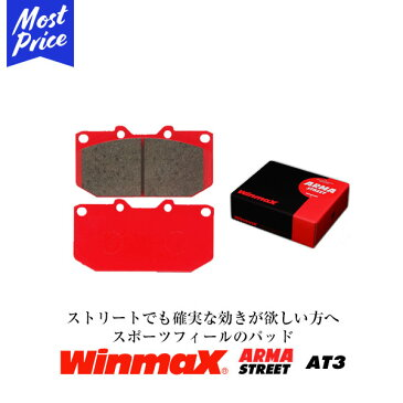 WinmaX STREET AT3 TOYOTA アリオン・プレミオ フロント用 【品番643*2】 型式NZT260 年式07.05-