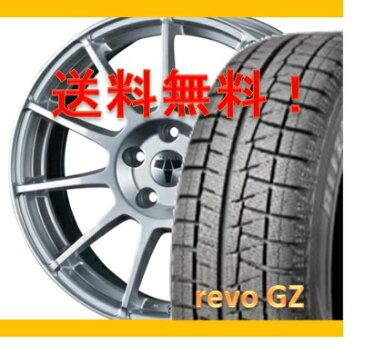 【スタッドレスタイヤ&アルミホイールセット】 TECMAG TYPE 211R 1775+43 5-112 【ブリヂストン/BRIDGESTONE】 REVO GZ 235/45R17 AUDI A4(8E)