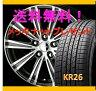 【タイヤ&アルミホイールセット】 ベルタ KSP92 SMACK SPARROW 1455+43 4-100 P 【クムホ/KUMHO】 KR26 175/65R14 X Sパッケージ