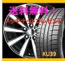 【タイヤ&アルミホイールセット】 R2 RC1,RC2 SMACK VI-R 1545+45 4-100 P 【クムホ/KUMHO】 KU39/KU31/HS51 165/55R15 純正14インチ