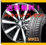 【タイヤ&アルミホイールセット】 アレックス ZZE122 SMACK VI-R 1555+43 4-100 P 【クムホ/KUMHO】 MH11/KR11 195/60R15