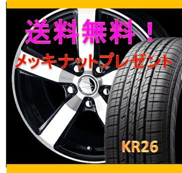 【タイヤ&アルミホイールセット】 ラッシュ J200E,J210E SMACK CORSAIR 1665+53 5-114 P 【クムホ/KUMHO】 KR26 215/65R16