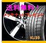 【タイヤ&アルミホイールセット】 セルボ HG21HS SMACK CORSAIR 1445+45 4-100 P 【クムホ/KUMHO】 KU39/KU31/KH31 165/55R14 純正13インチ