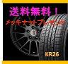 【タイヤ&アルミホイールセット】 MPV LW3W CDM1 1560+45 5-114 マットブラック 【クムホ/KUMHO】 KR26 205/65R15 純正15インチ