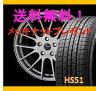 【タイヤ&アルミホイールセット】 CR-Z ZF1 CDM1 1665+50 5-114 グラファイトシルバー 【クムホ/KUMHO】 HS51 195/55R16