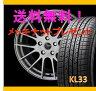 【タイヤ&アルミホイールセット】 プレサージュ PNU31 CDM1 1770+38 5-114 グラファイトシルバー 【クムホ/KUMHO】 KL33/KL21 215/60R17