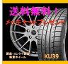 【タイヤ&アルミホイールセット】 デミオ DY3R CDM1 1660+45 4-100 グラファイトシルバー 【クムホ/KUMHO】 KU39/KU31/HS51 195/45R16 純正15インチ