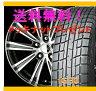 【スタッドレスタイヤ&アルミホイールセット】 MRワゴン MF21S SMACK SPARROW(スマック スパロー) 1340+45 4-100 【ヨコハマ/YOKOHAMA】 IG30 155/65R13 純正13インチ