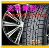 【スタッドレスタイヤ&アルミホイールセット】 AZワゴン MJ23S SMACK SPARROW(スマック スパロー) 1340+45 4-100 【ヨコハマ/YOKOHAMA】 IG50 145/80R13 純正13インチ