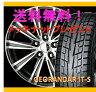 【スタッドレスタイヤ&アルミホイールセット】 エレメント YH2 SMACK SPARROW(スマック スパロー) 1665+38 5-114 【ヨコハマ/YOKOHAMA】 GEOLANDAR IT-S 215/70R16
