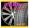 【スタッドレスタイヤ&アルミホイールセット】 デミオ DY5R SMACK SPARROW(スマック スパロー) 1455+43 4-100 【ブリヂストン/BRIDGESTONE】 REVO GZ 175/65R14