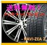 【スタッドレスタイヤ&アルミホイールセット】 アテンザ スポーツワゴン NG11 SMACK SPARROW(スマック スパロー) 1560+45 5-114 【グッドイヤー/GOODYEAR】 NAVI ZEA2 195/65R15