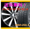 【スタッドレスタイヤ&アルミホイールセット】 アイシス NY12 SMACK VI-R(スマック) 1560+45 5-114 【グッドイヤー/GOODYEAR】 NAVI ZEA2 195/65R15