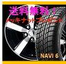 【スタッドレスタイヤ&アルミホイールセット】 ウ゛ィッツ L560S SMACK CORSAIR(スマック コルセア) 1555+43 4-100 【グッドイヤー/GOODYEAR】 NAVI6 185/60R15 純正15インチ