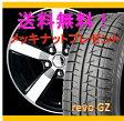 【スタッドレスタイヤ&アルミホイールセット】 ムーブラテ L550S SMACK CORSAIR(スマック コルセア) 1445+45 4-100 【ブリヂストン/BRIDGESTONE】 REVO GZ 155/65R14 純正14インチ