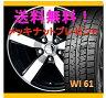 【スタッドレスタイヤ&アルミホイールセット】 アクセラ BKEP SMACK CORSAIR(スマック コルセア) 1560+53 5-114 【クムホ/KUMHO】 WI61 195/65R15