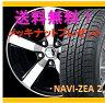 【スタッドレスタイヤ&アルミホイールセット】 アイシス Y12 SMACK CORSAIR(スマック コルセア) 1560+45 5-114 【グッドイヤー/GOODYEAR】 NAVI ZEA2 195/65R15