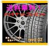 【スタッドレスタイヤ&アルミホイールセット】 ウ゛ィッツ NCP91 CDM1(クリエイティブ ディレクション) 1555+43 4-100 シルバー 【ブリヂストン/BRIDGESTONE】 REVO GZ 185/60R15 純正15インチ