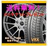 【スタッドレスタイヤ&アルミホイールセット】 R2 RC1,RC2 CDM1(クリエイティブ ディレクション) 1445+45 4-100 シルバー 【ブリヂストン/BRIDGESTONE】 VRX 155/65R14 純正14インチ