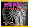 【スタッドレスタイヤ&アルミホイールセット】 アコード CL9 CDF1 1770+53 5-114 ガンメタ 【ヨコハマ/YOKOHAMA】 IG30 215/45R17 純正17インチ