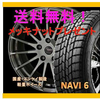 スタッドレスタイヤセットエアトレックJCG10,JCG15CDF11665+385-114ガンメタグッドイヤーNAVI6215/60R16
