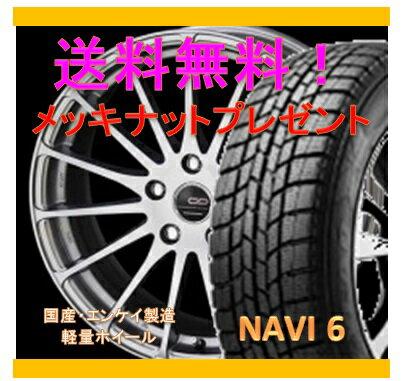 【スタッドレスタイヤ&アルミホイールセット】 SAI GB3 CDF1 純正16インチ 【グッドイヤー/GOODYEAR】 1665+38 5-114 ガンメタ NAVI6 205/60R16