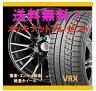 【スタッドレスタイヤ&アルミホイールセット】 アコードワゴン CM2 CDS1(クリエイティブ ディレクション) 1770+53 5-114 ブラック 【ブリヂストン/BRIDGESTONE】 VRX 215/45R17 純正17インチ