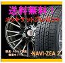 【スタッドレスタイヤ&アルミホイールセット】 SX4 GB3 CDS1 1770+48 5-114 ブラック 【グッドイヤー/GOODYEAR】 NAVI ZEA2 205/50R17 純正17インチ