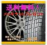 【スタッドレスタイヤ&アルミホイールセット】 ラパン HE21S CDS1 1445+45 4-100 ガンメタ 【ヨコハマ/YOKOHAMA】 IG30 165/55R14 純正14インチ