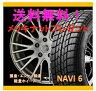 【スタッドレスタイヤ&アルミホイールセット】 カルディナ TNC24 CDS1 1770+48 5-100 ガンメタ 【グッドイヤー/GOODYEAR】 NAVI6 215/45R17