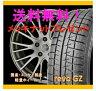 【スタッドレスタイヤ&アルミホイールセット】 ノート NE11 CDS1(クリエイティブ ディレクション) 1455+43 4-100 ガンメタ 【ブリヂストン/BRIDGESTONE】 REVO GZ 175/65R14