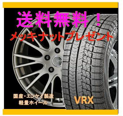 スタッドレスタイヤセットグランディスNA4WCDS1(クリエイティブディレクション)1770+485-114ガンメタブリヂストンVRX215/55R17純正17インチ