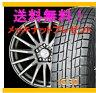 【スタッドレスタイヤ&アルミホイールセット】 フィット GE6 SEIN RACING(ザイン レーシング) 1555+50 4-100 【ヨコハマ/YOKOHAMA】 IG30 175/65R15 純正15インチ