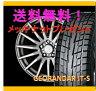 【スタッドレスタイヤ&アルミホイールセット】 エレメント YH2 SMACK SFIDA(スマック スフィーダ) 1665+38 5-114 【ヨコハマ/YOKOHAMA】 GEOLANDAR IT-S 215/70R16