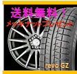 【スタッドレスタイヤ&アルミホイールセット】 ミラ,ミラアウ゛ィ L260S SEIN RACING(ザイン レーシング) 1445+45 4-100 【ブリヂストン/BRIDGESTONE】 REVO GZ 155/65R14 純正14インチ