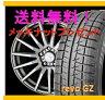 【スタッドレスタイヤ&アルミホイールセット】 AZワゴン MJ23S SEIN RACING(ザイン レーシング) 1340+45 4-100 【ブリヂストン/BRIDGESTONE】 REVO GZ 145/80R13 純正13インチ