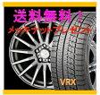 【スタッドレスタイヤ&アルミホイールセット】 フレアワゴン MM32S SEIN RACING(ザイン レーシング) 1445+45 4-100 【ブリヂストン/BRIDGESTONE】 VRX 155/65R14 純正14インチ