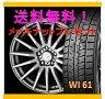 【スタッドレスタイヤ&アルミホイールセット】 イスト NCP110 SEIN RACING(ザイン レーシング) 1665+48 5-100 【クムホ/KUMHO】 WI61 195/60R16