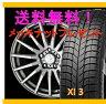 【スタッドレスタイヤ&アルミホイールセット】 キューブ Z12 SEIN RACING(ザイン レーシング) 1555+43 4-100 【ミシュラン/MICHELIN】 XI3 175/65R15 純正15インチ