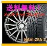 【スタッドレスタイヤ&アルミホイールセット】 シビック ハイブリッド DY5W SEIN RACING(ザイン レーシング) 1665+38 5-114 【グッドイヤー/GOODYEAR】 NAVI ZEA2 205/55R16 純正16インチ