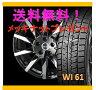 【スタッドレスタイヤ&アルミホイールセット】 ディアマンテ F34A SMACK SFIDA(スマック スフィーダ) 1560+45 5-114 【クムホ/KUMHO】 WI61 205/65R15