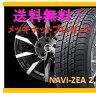 【スタッドレスタイヤ&アルミホイールセット】 フリードハイブリッド BZ11 SMACK SFIDA(スマック スフィーダ) 1555+50 4-100 【グッドイヤー/GOODYEAR】 NAVI ZEA2 185/65R15 ハイブリッド