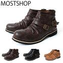 送料無料ブーツメンズショートブーツフェイクレザー2連ベルトエンジニアブーツワークブーツトレッキングブーツ靴あす楽auktnMen'sMOSTSHOP