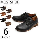 送料無料オックスフォードシューズメンズバブーシュカジュアルシューズレースアップローカットプレーントゥメンズファッションメンズ靴靴短靴紳士靴あす楽人気男性通販MOSTSHOP