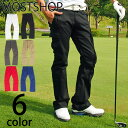 送料無料 ゴルフパンツ メンズ ストレッチパンツ ゴルフウェア メンズ 美脚 脚長 ホワイト ローライズ ブーツカット バナナシルエット 3D メンズウェアー ゴルフ用品 スポーツ golf ゴルフウェア メンズ おしゃれ 春 夏 MOSTSHOP ネコポス