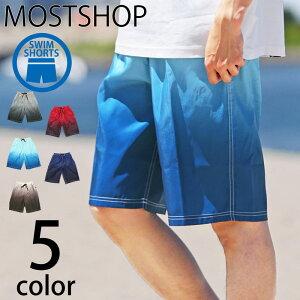 送料無料 水着 メンズ サーフパンツ 海水パンツ グラデーションカラー ファスナーポケット付き 夏 全5色 M-LL MOSTSHOP ネコポス ゆうパケ