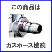 【おすすめ】ガス炊飯器PR-100DF5.5合炊きシンプルタイプDFシリーズパロマ炊飯器おすすめ【送料無料】