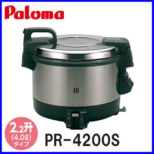 ガス炊飯器 パロマ 業務用2升炊き電子ジャー付ガス炊飯器 PR-4200S ゴム管接続...